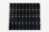 Panel-solar-Victron-BlueSolar-monocristalino-50.jpg